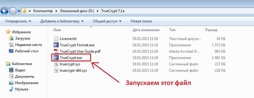 Как Распаковать И Редактировать Exe Файлы